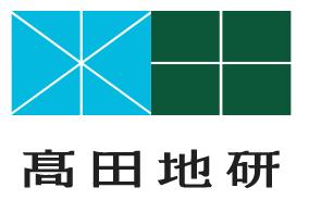 髙田地研-logo