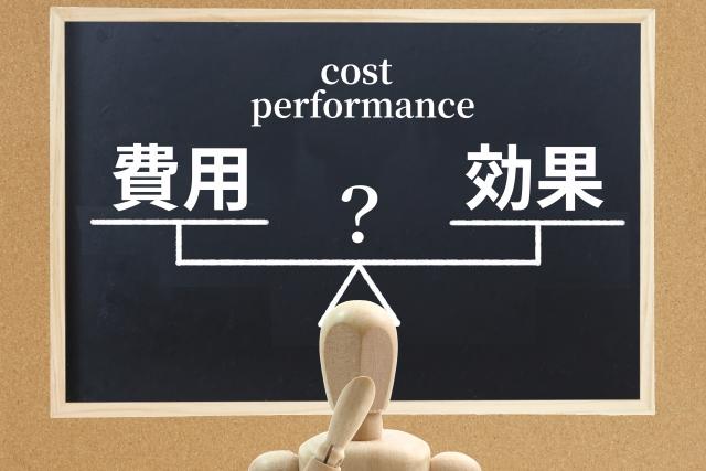正しいコスト削減の実施方法